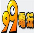 99电玩9900炮捕鱼游戏(万炮捕鱼游戏)2.2