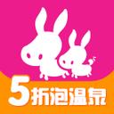 驴妈妈旅游网客户端7.5.1 官网最新手机版