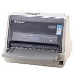 得实AR520N打印机驱动3.6 官方版