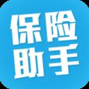 保险助手下载安装-保险助手app 4.5.5 官方下载_-六神源码网