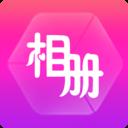 动感相册制作免费软件-动感相册app 1.3.0 官方免费版安装_-六神源码网