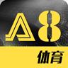 A8体育直播电脑版-A8体育直播安卓版 1.4.5 官方tv版安装_-六神源码网
