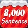 英语口语8000句手机版6.0.1 官网免