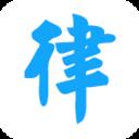 律信律��app1.2.4 官�W最新版