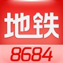 8684地�Fapp4.3.1 官方最新版含���包