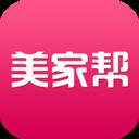 美家��app2.1.7 官�W免�M下�d