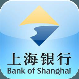上海银行手机银行客户端4.3.1 官方