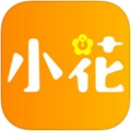 小花借款IOS版3.2.5 IPhone最新版