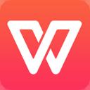 金山WPS9.9.3 安卓版