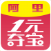 阿里1元�Z���O果版1.1.3 iPhone/iPad版