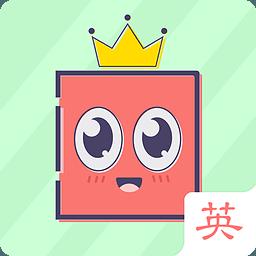 小学英语100分安卓手机版1.2.15 版