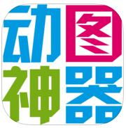 ��D神器app�O果版1.0.1 最新ios版