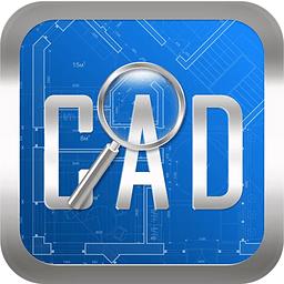 CAD快速看�D4.0.2 ios官方版