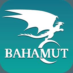巴哈姆特5.1.3 安卓版