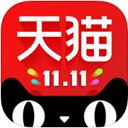 2016天猫双十一抢红包神器5.25 苹果