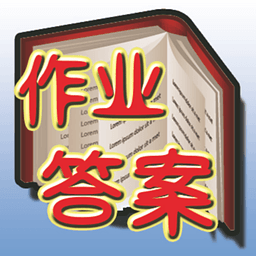 初中作业答案宝典2.2.17.01 官方最