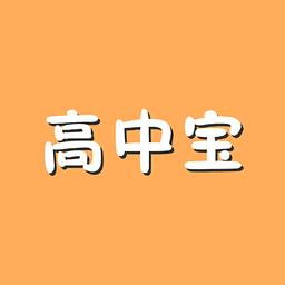 高中宝安卓版6.0 安卓最新版