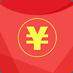 关云藏抢红包神器苹果版2.3.0 最新iPhone版