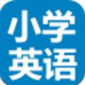 小学生英语作文学习教材app2016 最