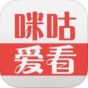 咪咕�劭�ios版1.0 最新iPhone版