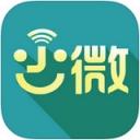小微办公2.0.1 iPhone版