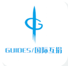 guides 国际版2.0 苹果最新版