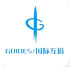 领航者国际版app2.0 官网ios版
