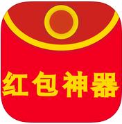微信�t包尾�悼刂破魈O果版2.0 IOS版【神秘功能】