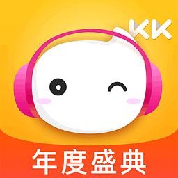 KK美女直播秀5.2.1 安卓官方版