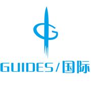 Guides���H�O果版1.0.2 官�W版