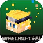 我的世界2皮�w盒子iPhone版1.0 �O果免�M版