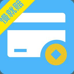 现金白卡1.3.1 iPhone版