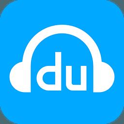 百度音��5.9.5.2 官方最新版