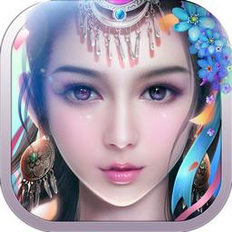 凡仙修神传手游电脑版1.1.0 pc最新版