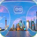 VR漫游大师1.0 官方版