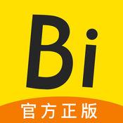 Bi神器软件ios版2.3.0 iPhone版