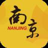 智慧城市南京ios版1.0.0 官网iPhone版