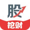 挖财股神app-挖财股神 1.0.0 安卓官方版_-六神源码网