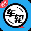 车轮社区电脑版-车轮社区app 3.3.0 手机下载安装_-六神源码网