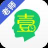 壹家教教师版1.2.30 app最新版