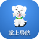 日�n自由行攻略app2.2.0 中文最新版