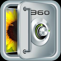 360隐私保险箱1.1.0 官方直装版