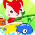 儿童宝宝钓鱼小游戏1.0.0 官方最新