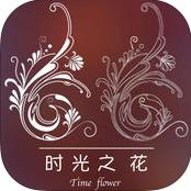 �r光之花ios官方版1.0 最新版