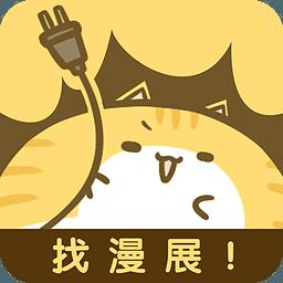 喵特(二次元社交软件)3.3.2 官网最