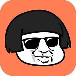 微信表情斗图王1.0.8 最新版