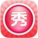 美图秀秀5.2.1  苹果最新版