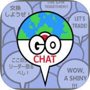 Go Chat app(Pokemon Go聊天�件)1.0 ios最新版