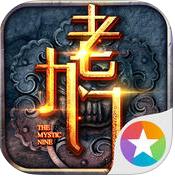 老九�T手游iOS版1.0 官�W版