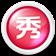 美图秀秀(美图秀秀2015电脑版)4.0.1  官方正式版【电脑版】